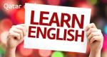لفترة محدوده ادرس مستوى لغه انجليزيه