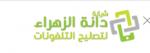 موقع ورشة تصليح تلفونات بالمنزل وجميع محافظات الكويت
