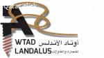 شركة أوتاد الأندلس للتجارة والمقاولات