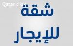 للايجار بعين خالد غرفه وصاله شامل وبدون عموله