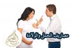 محلمي قضايا اسره في مصر