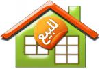 للبيع بيت شعبي في الوكرة