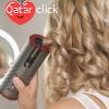 جهاز تجعيد الشعر