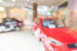 الزين لايجار السيارات باسعار مناسبة