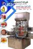 ماكينة تعبئة شامبو-زيت من الهندسية ستيل