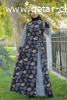 الفستان والشياكه