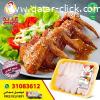 دجاج عذبة منتج وطني