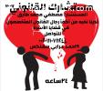 محامى قضايا  الاسره فى مصر
