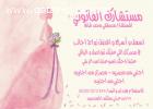 مكتب توثيق وزواج الاجانب فى مصر