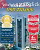 فرصة استثمارية من شركة الانشاءات التركية