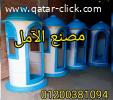 بيع اكشاك حراسة فيبر جلاس فى مصر مصنع الآمل