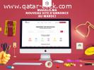 اعلانات مبوبة مجانا في المغرب