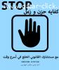 مكتب مخامى قضايا الخلع فى مصر