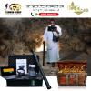 جهاز جراوند نافيجيتور جهاز كشف الذهب والكنوز