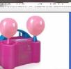 جهاز نفخ البالونات