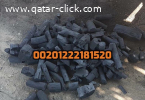 فحم طلح سوداني للبيع