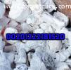 فحم صومالي للبيع