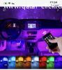 الأضواء الملونة للسيارة
