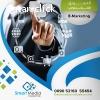 خدمات التسويق الإلكتروني في اسطنبول | دعاية وإعلان سمارت ميد
