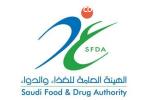 مستودع طبي وغذائي مرخص من هيئة الغذاء والدواء وخدمات الهيئة