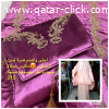 ملابس صلاة ومفارش رمضان