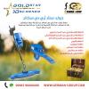 جهاز جولد ستار سكانر جهاز كشف الذهب