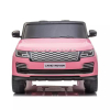 سيارة رنج روفر ٢٠٢١ الوردية للأطفال