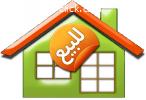 للبيع بيت شعبي بام صلال