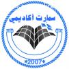 شهادة جامعية عالمية بمعادلة الخبرة .. رسمية و معتمدة