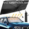 مظلة للسيارة قابلة للطي