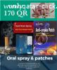 منتجات الاقلاع عن التدخين