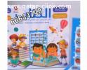 الكتاب المميز لتعليم الاطفال