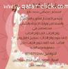 اشهر محامى زواج اجانب في مصر