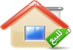 للبيع بيت شعبي في الهلال