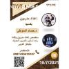 أقوى برامج الوطن العربي