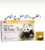 الشاي الأبيض العضوي