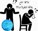 محامى قضايا خلع المسيحين والمسلمين فى مصر