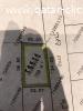 للبيع بيت في الخريطيات