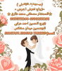 محامى زواج عرفى فى مصر