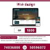 تصميم وبرمجة موقع الكتروني احترافي