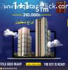 عرض استثماري من شركة الانشاءات التركية