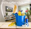 عاملات تنظيف بالساعات
