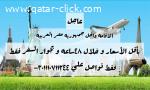 مكتب محامى اقامات الاجانب فى مصر