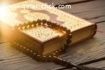 محفظ قرآن كريم بالاحكام و التجويد والقراءات