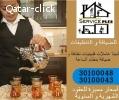 خدمات نظافة و ضيافة