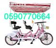 دراجه هوائيه اربع عجلات للبيع في السعودية