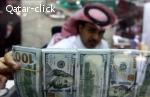 قرض للجميع في المملكة العربية السعودية: تقدم بطلبك الآن.
