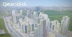اشتر مسكنك من شركه املاك كونت الحكوميه التركيه، وقسط الثمن ع