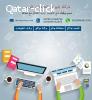 تصميم مواقع |  تصميم مواقع انترنت |  تصميم مواقع الانترنت