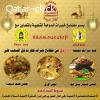 مطابخ خيرات الدوحة الشعبية